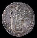 Miliaresion Of Romanos Iii, Constantinople