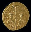 Tetarteron Of Michael Vii Ducas And Maria Of Alania