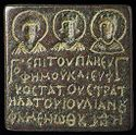 Three-Ounce Weight With Imperial Busts Of Justin Ii, Sophia And Justinian(?)