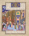 Afrasiyab And Siyavush Embrace (Painting, Recto; Text, Verso), Illustrated Folio From A Manuscript Of The Shahnama By Firdawsi