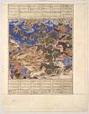 Iskandar's Iron Cavalry Battles King Fur Of Hind (Text, Recto; Painting, Verso), Illustrated Folio From A Manuscript Of The Great Ilkhanid Shahnama (Book Of Kings)