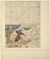 Bahram Gur Hunts With Azada (Text, Recto; Painting, Verso), Illustrated Folio From The Great Ilkhanid Shahnama (Book Of Kings)