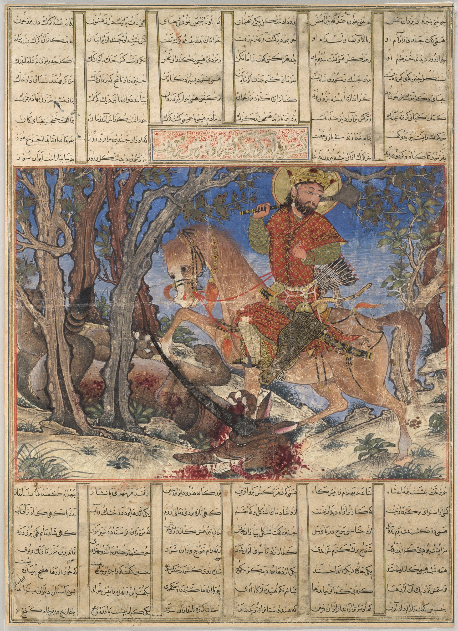 Bahram Gur Fights The Horned Wolf (Painting, Verso; Text, Recto), Illustrated Folio From A Manuscript Of The Great Ilkhanid Shahnama (Book Of Kings)
