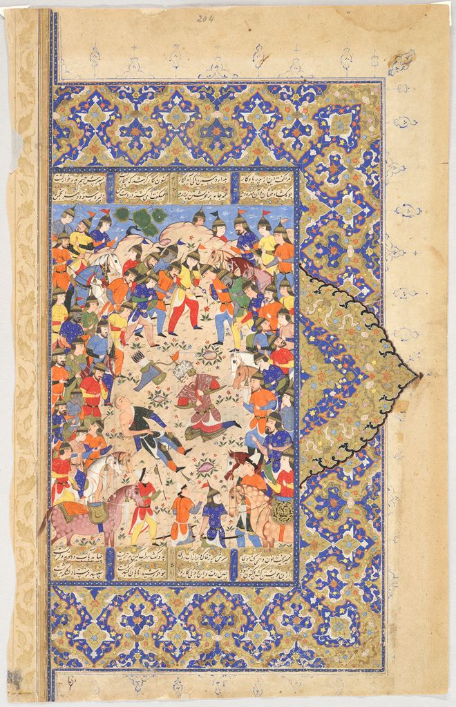 Rustam Mourns Sohrab And Carries His Coffin (Painting, Verso; Text, Recto), Folio From A Manuscript Of The Shahnama By Firdawsi