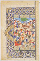 Double Page: Rustam Mourns Sohrab And Carries His Coffin (Painting, Recto; Text, Verso), Folio From A Manuscript Of The Shahnama By Firdawsi