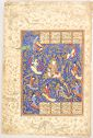 The Prophet Muhammad'S Ascent To Heaven (Painting, Verso; Text, Recto), Folio From A Manuscript Of The Khamsa (Layla And Majnun) By Nizami