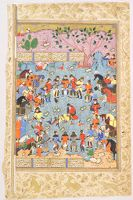 Iskandar Mourns The Dying Dara (Painting, Verso; Text, Recto), Folio From A Manuscript Of The Shahnama By Firdawsi