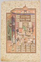 Bahram Gur In The Sandalwood Pavilion, From The Haft Paykar