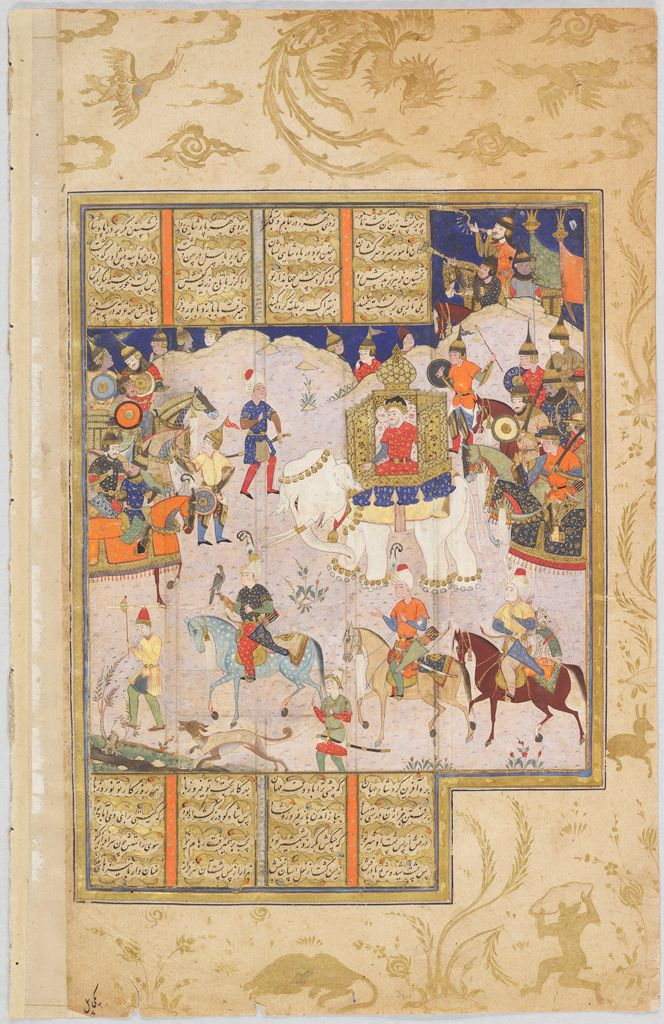 Kay Khusraw Reviews His Troops (Painting, Verso; Text, Recto), Folio From A Manuscript Of The Shahnama By Firdawsi