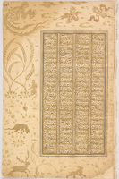 Story Of Kay Khusraw Reviewing His Army, And Tus Leading The Iranians Into Turan (Text, Recto And Verso), Folio From A Manuscript Of The Shahnama By Firdawsi