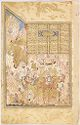 Court Of Gayumars (Painting, Recto; Text, Verso), Folio From A Manuscript Of The Shahnama By Firdawsi