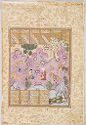 Majnun In The Wilderness, From Layla Va Majnun