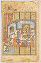 Guruy Executes Siyavush (Painting, Recto; Text, Verso), Folio From A Manuscript Of The Shahnama By Firdawsi
