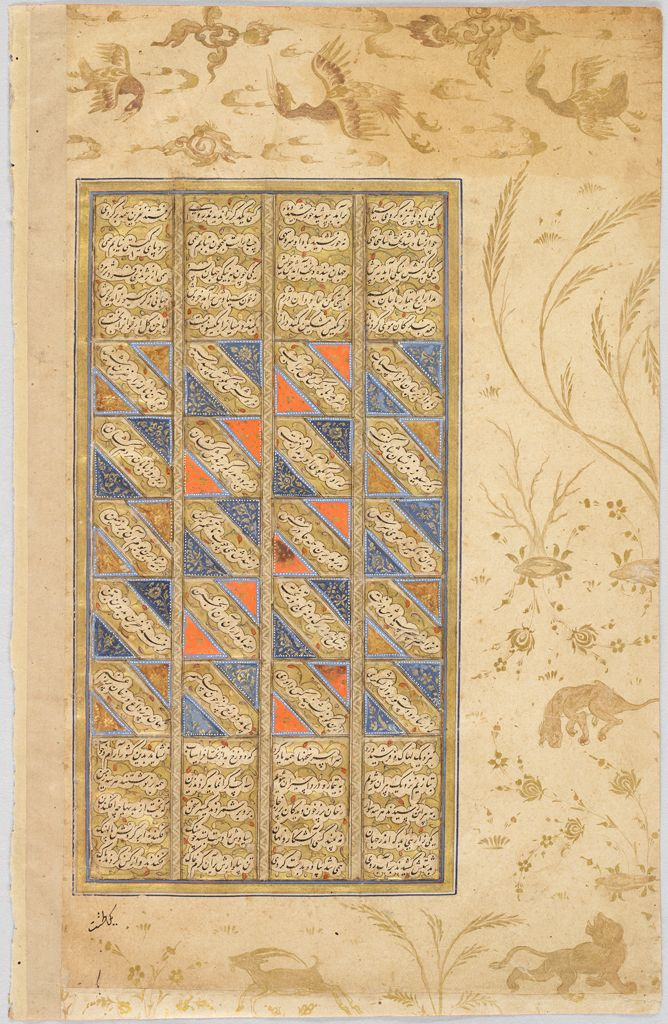Story Of Farangis (Text, Recto And Verso), Folio From A Manuscript Of The Shahnama By Firdawsi