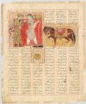 Shapur Discovers Mihrak's Daughter at the Well (painting, verso; text, recto), Illustrated folio from a manuscript of the Shahnama