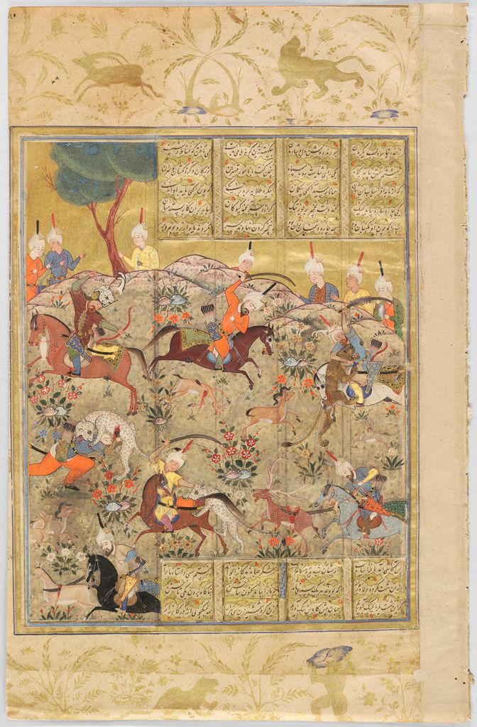 Rustam And The Iranians Hunt In Afrasiyab'S Preserves (Painting, Recto; Text, Verso), Folio From A Manuscript Of The Shahnama By Firdawsi