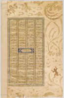 Rustam And The Iranians Hunt In Afrasiyab'S Preserves (Text, Recto And Verso), Folio From A Manuscript Of The Shahnama By Firdawsi