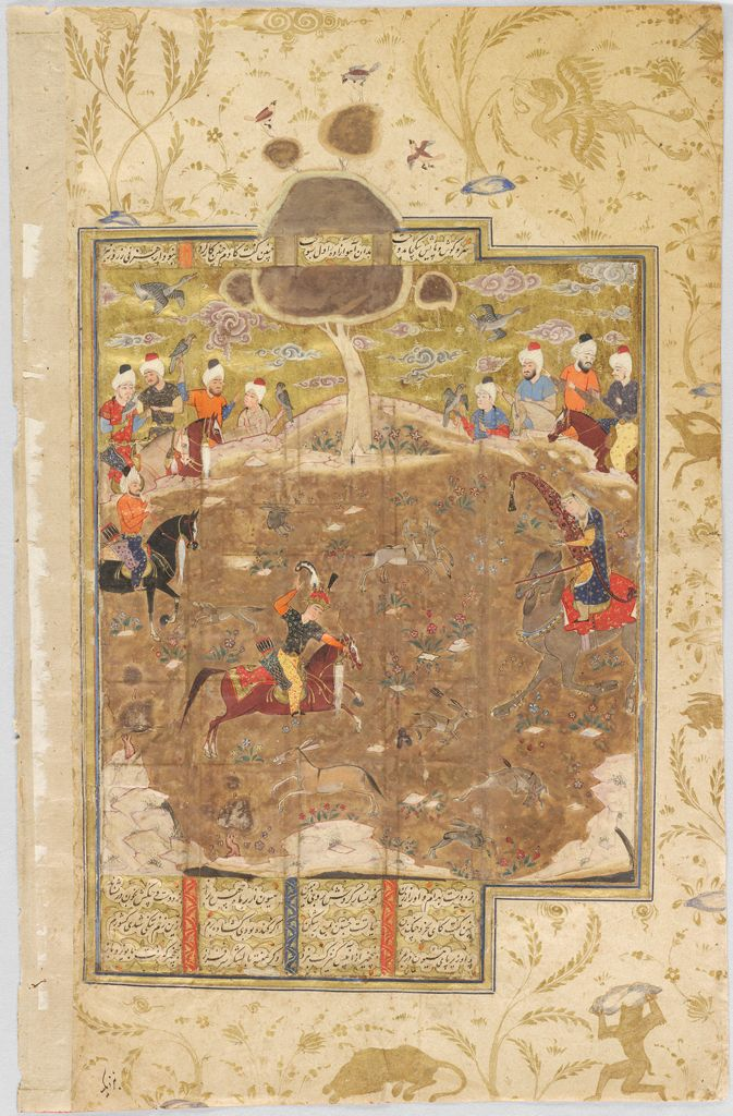 Bahram Gur Hunts With Azada (Painting, Verso; Text, Recto), Folio From A Manuscript Of The Shahnama By Firdawsi