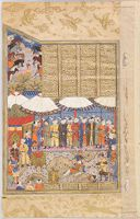 Murder Of Iraj (Painting, Recto; Text, Verso), Folio From A Manuscript Of The Shahnama By Firdawsi