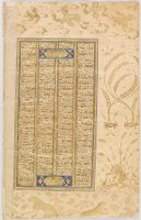 Story Of Iraj's Journey To Meet With His Brothers And His Death At Their Hands (Text, Recto And Verso), Folio From A Manuscript Of The Shahnama By Firdawsi