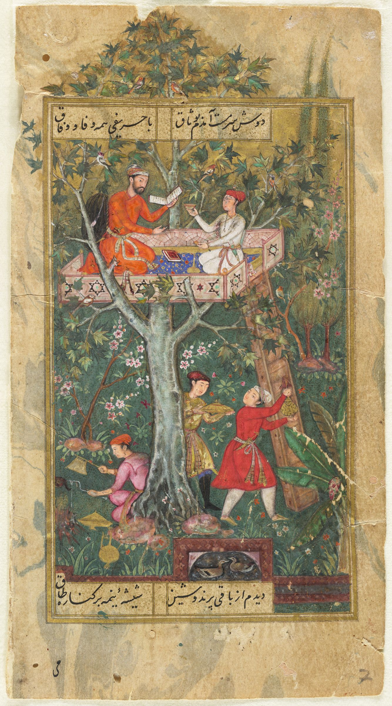 Anvari Entertains In A Summer House (Painting, Verso; Text, Recto), Folio 109 From A Manuscript Of The Divan Of Anvari