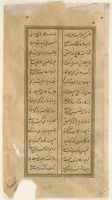 Folio 172 (Text, Recto And Verso), From A Manuscript Of The Divan Of Anvari