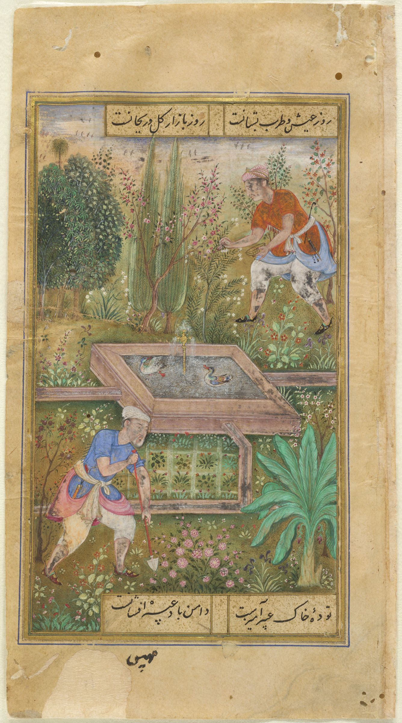 It's The Day For The Garden! (Painting, Recto; Text, Verso), Folio 173 From A Manuscript Of The Divan Of Anvari