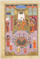 Sultan Murad Iii (R. 1574-1595) In His Library (Painting, Recto; Text, Verso) Illustrated Folio From A Manuscript Of The Javahir Al Gharaib Tarjomat Bahr Al-Aja'ib (Gems Of Marvels: A Translation Of The Sea Of Wonders) Of Jennabi(Cennabi)