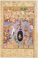 Rustam Rescues Bijan From The Pit (Painting, Recto; Text, Verso), Folio From A Manuscript Of The Shahnama By Firdawsi