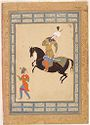 Horseman And Running Page (Painting, Verso; Calligraphy, Recto), Folio From An Album