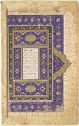 Verses From The Divan By Hafiz, Folio From A Manuscript, Right-Hand Side Of A Bifolio