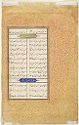 Verses From The Divan By Hafiz (Recto And Verso); Folio From A Manuscript, Left-Hand Side Of A Bifolio