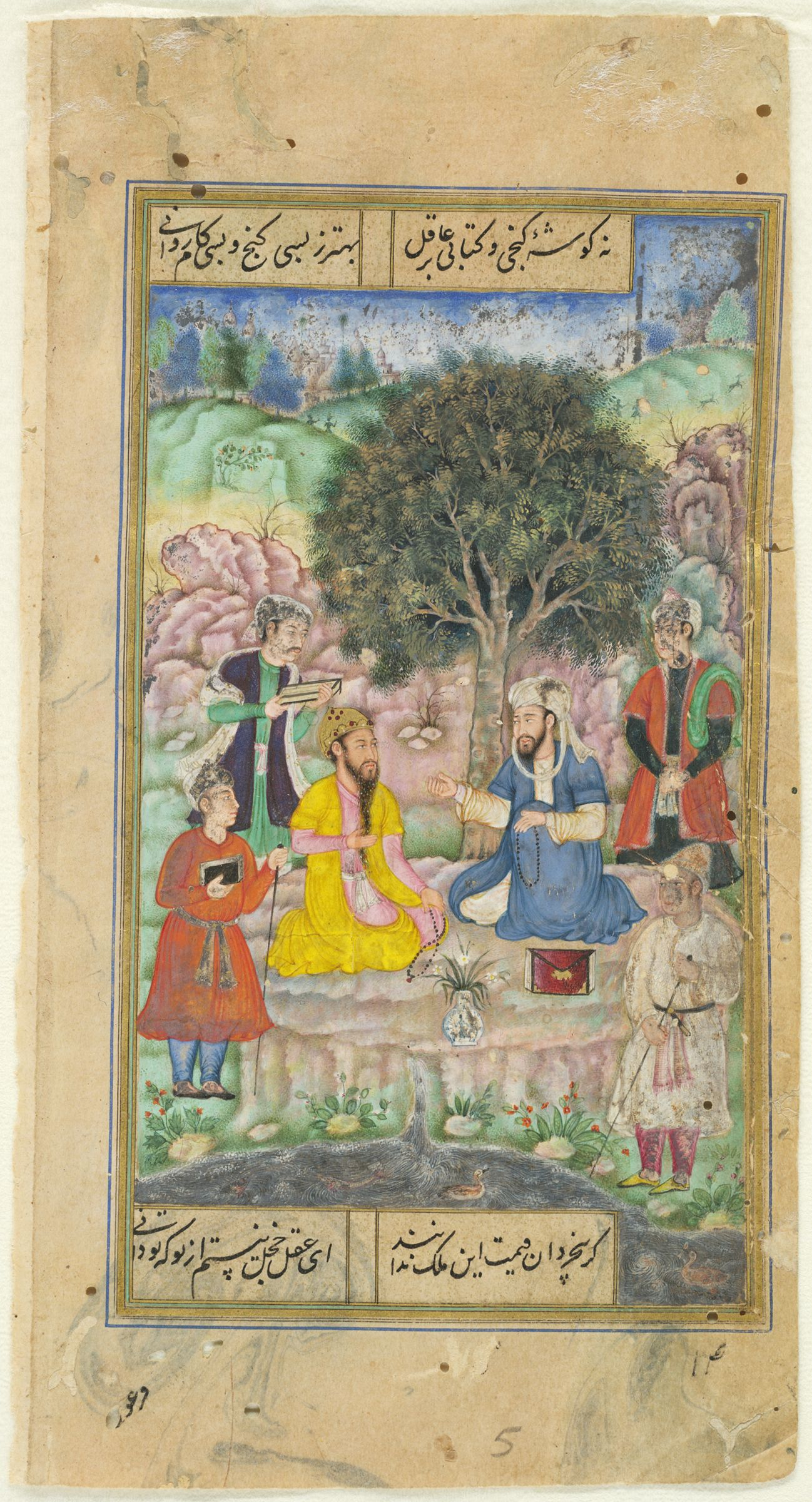 In Praise Of The Simple Life (Painting, Verso; Text, Recto), Folio 316 From A Divan Of Anvari