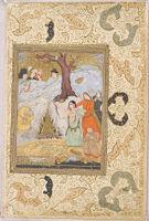 Woman Committing Sati, Folio From An Album