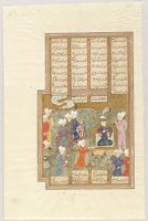 Khusraw Parviz Enthroned In A Garden (Painting, Recto; Text, Verso), Folio From A Manuscript Of The Shahnama By Firdawsi