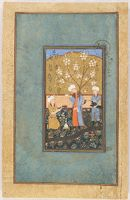 Courtier With Attendants In A Garden, Folio From An Album