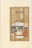 Khusraw Parviz Murdered In His Sleep (Painting, Recto; Text, Verso), Folio From A Manuscript Of The Shahnama By Firdawsi