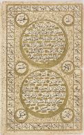 Calligraphic Portrait of the Prophet Muhammad, right-hand side of a bifolio from a manuscript