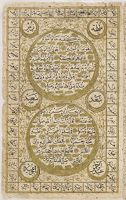 Calligraphic Portrait Of The Prophet Muhammad (Recto); Geneaology Of The Prophet Muhammad (Verso) , Left-Hand Side Of A Bifolio From A Manuscript
