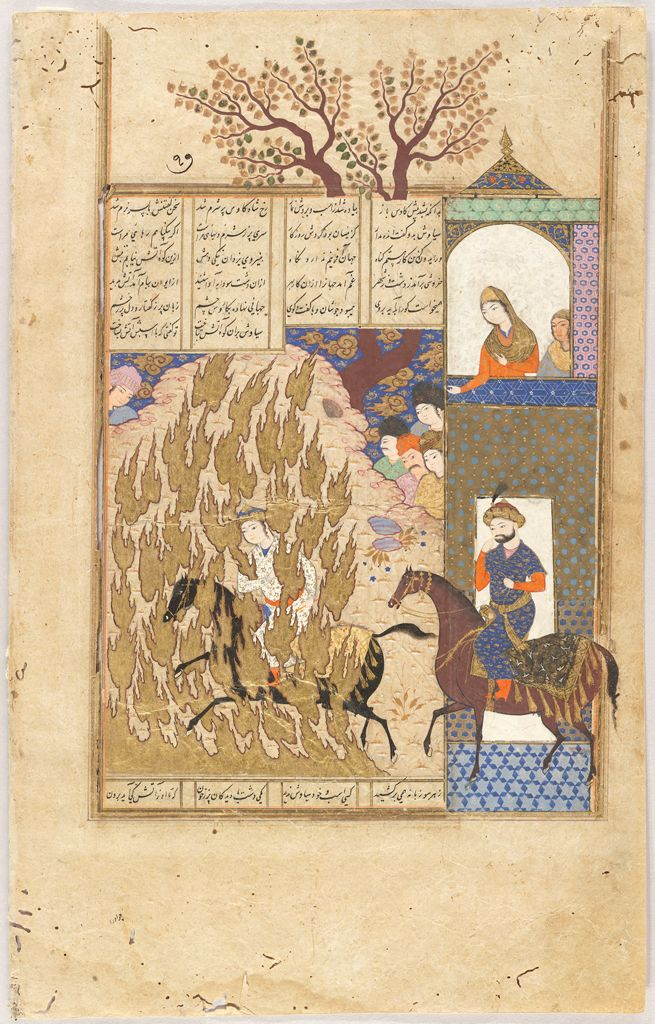 The Trial By Fire Of Siyavush (Painting, Verso; Text, Recto), Folio From A Manuscript Of The Shahnama By Firdawsi