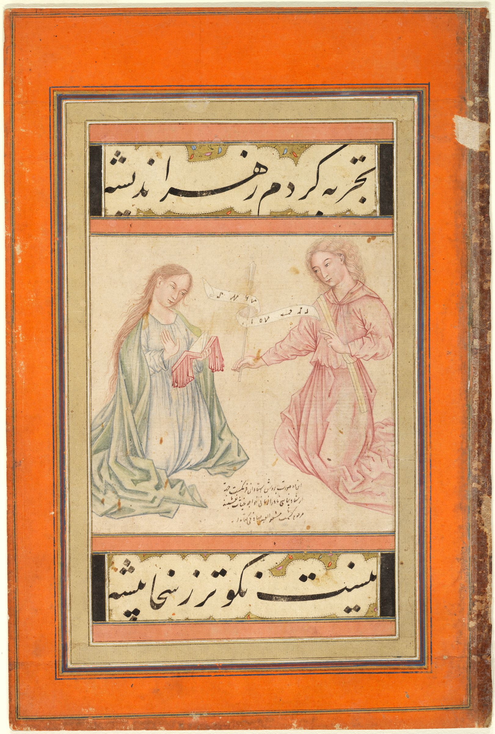 Figures From The Annunciation (Painting, Recto; Calligraphy, Verso)
