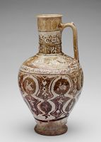 Jug With Birds And Inscription Bands