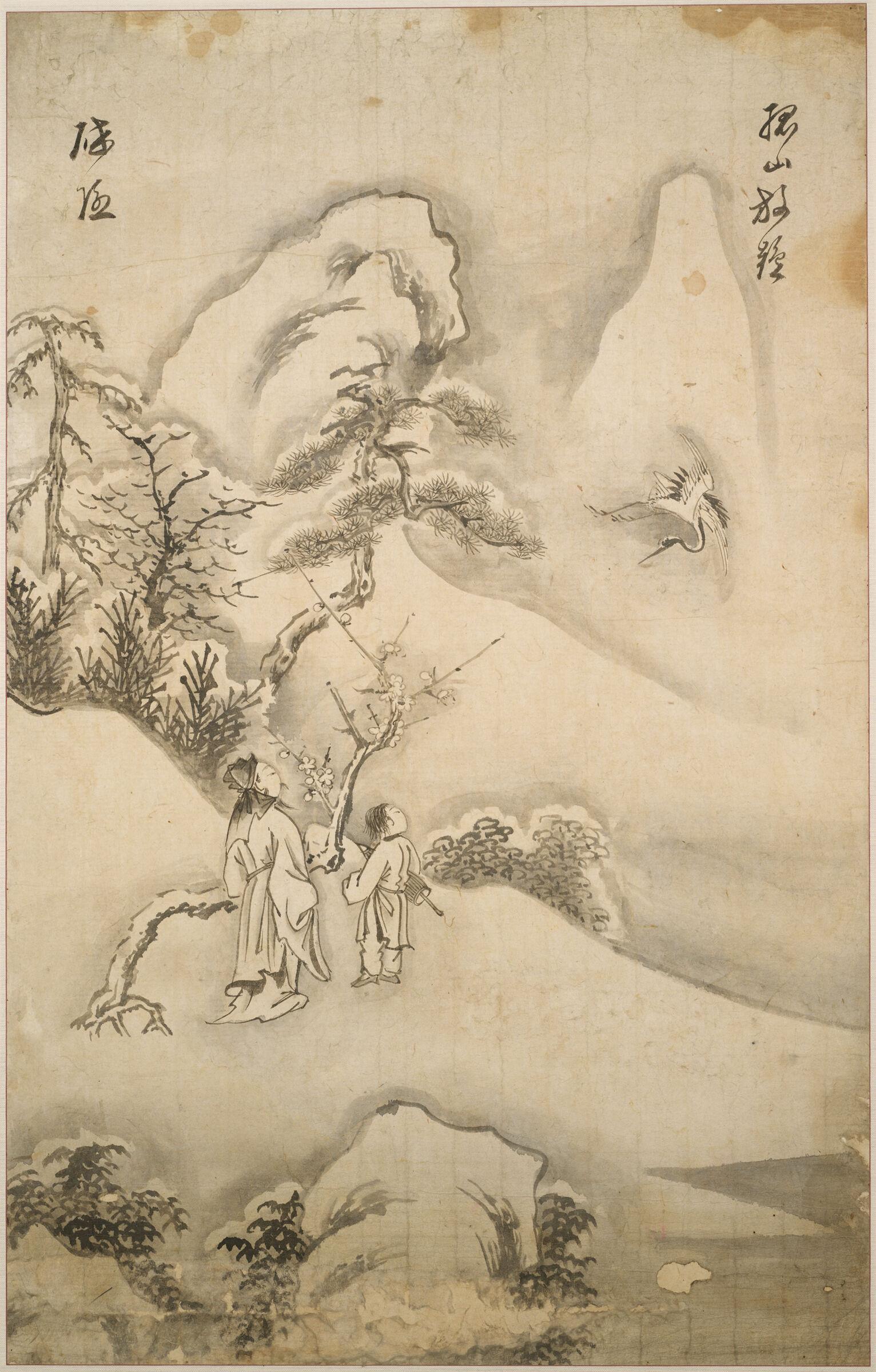 The Recluse Lin Bu (967-1028) Releasing Cranes At Mount Gu