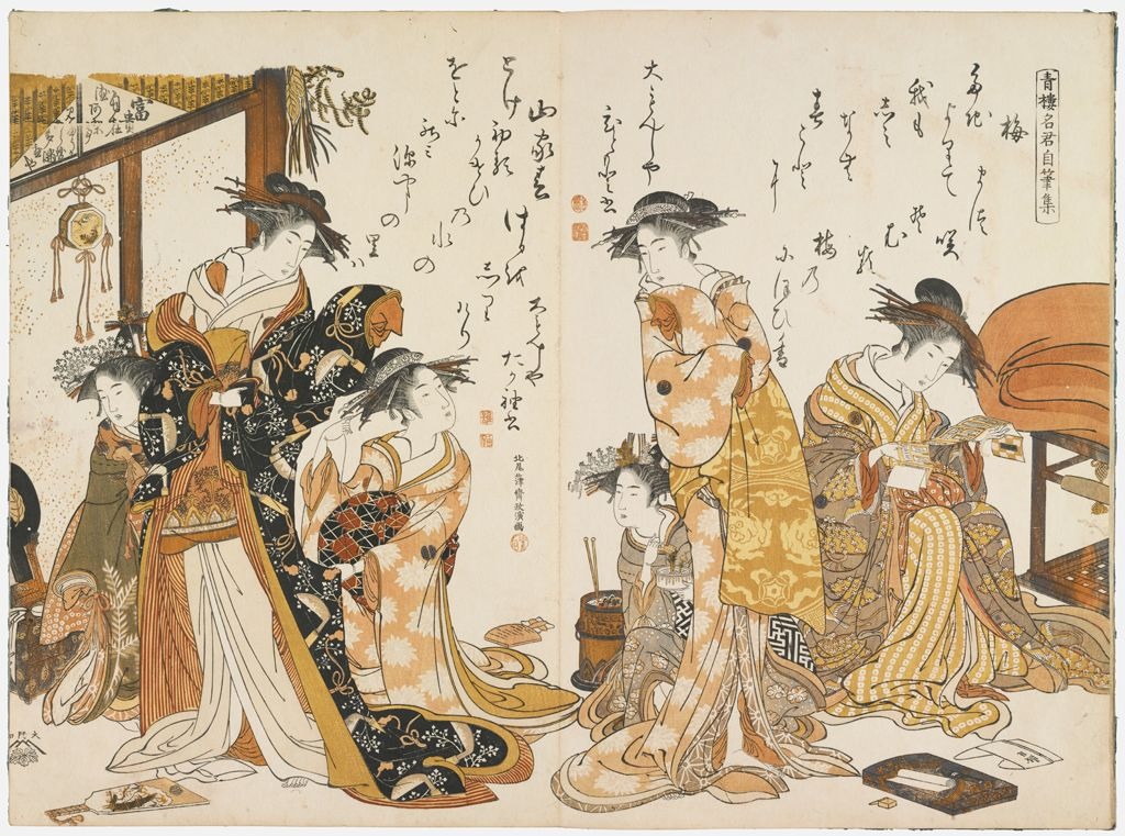The Courtesans Hitomoto And Tagasode Of The Daimonji House From The Printed Album