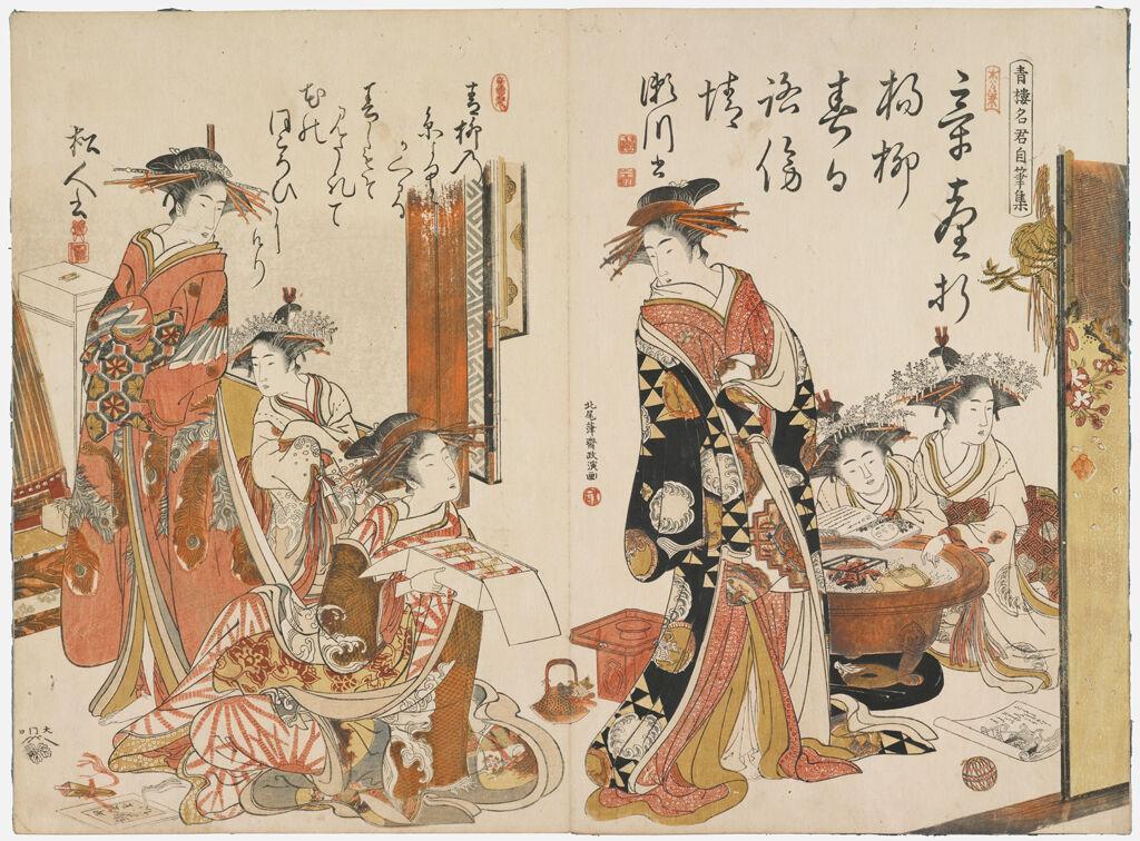 The Courtesans Segawa And Matsundo Of The Matsuba House From The Printed Album