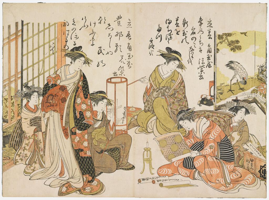 The Courtesans Koi Murasaki And Hana Murasaki Of The Kado Tama House From The Printed Album