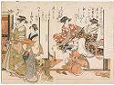 A Competition Among The New Beauties Of The Yoshiwara Mirrored In Their Writing (Yoshiwara Keisei Shin Bijin Awase Jihitsu Kagami)