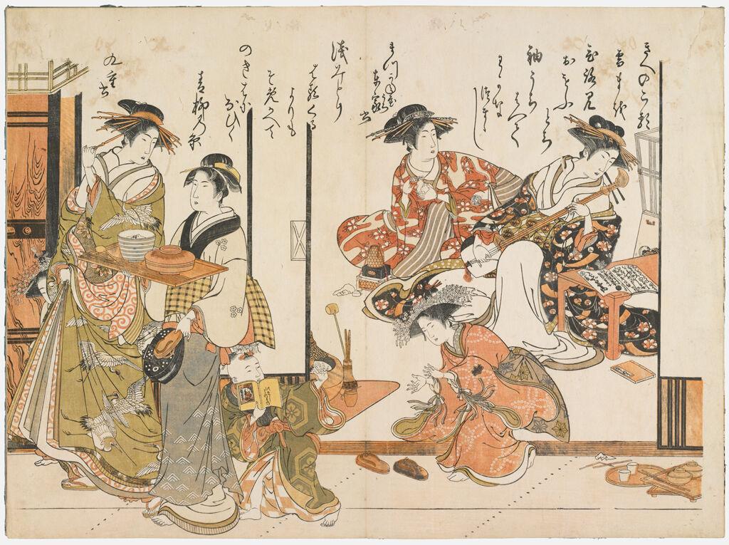 The Courtesans Azumaya And Kokonoe Of The Matsukane House, From The Printed Album