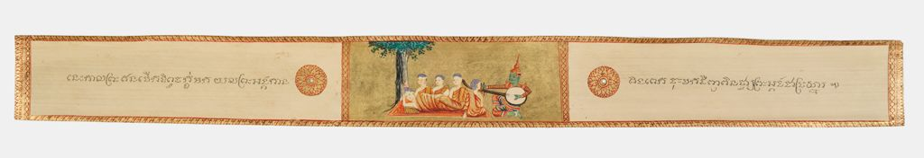 Illustrated Buddhist Text (In Khmer Script): Scene Of The Buddha-To-Be Fainting From Hunger