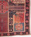 Garden Carpet